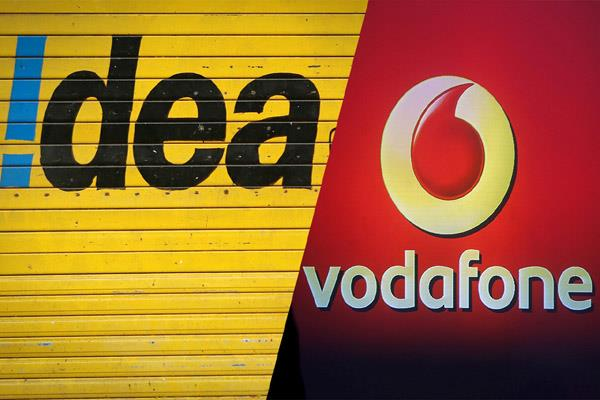 agr case vodafone idea paid rs 3 354 crore extra
