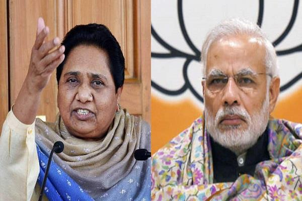 pm is creating social media to divert public attention mayawati