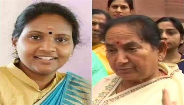 riots between two women mps in parliament bjp congress modi