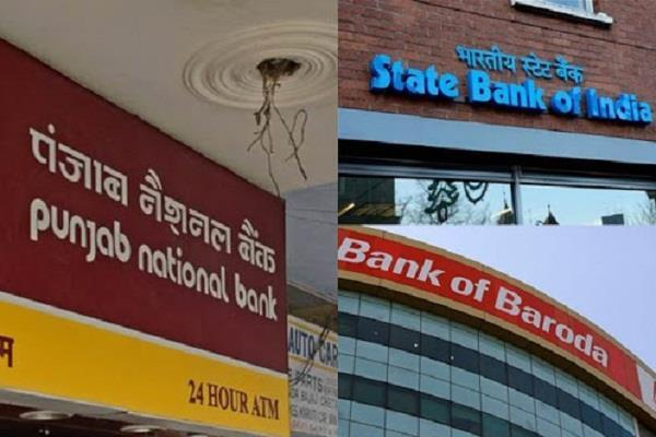 modi government approved merger of 10 banks