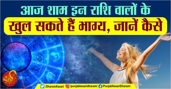 vastu dosh remedy according to zodiac signs