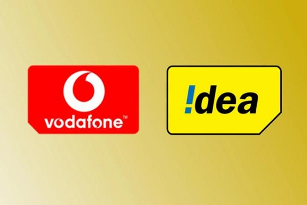 vodafone idea paid 3 043 crore dues to dot