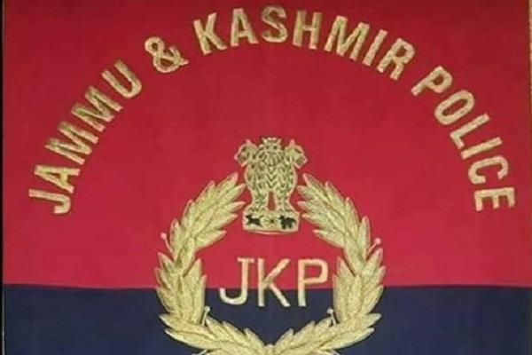 organizing recruitment of 1350 police posts