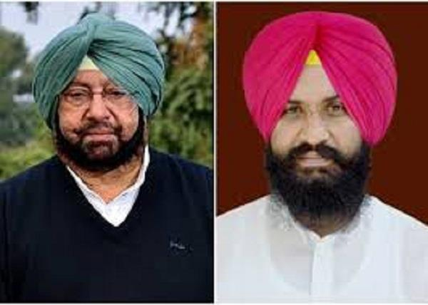 bains wrote a letter to the captain amarinder singh