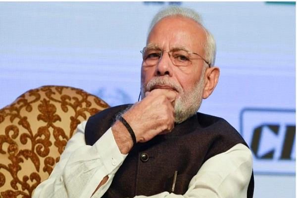 user asked for password of pm modi twitter account