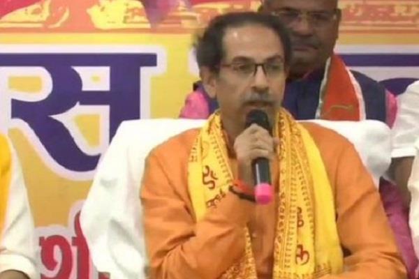 maharashtra uddhav thackeray ayodhya assembly elections bjp
