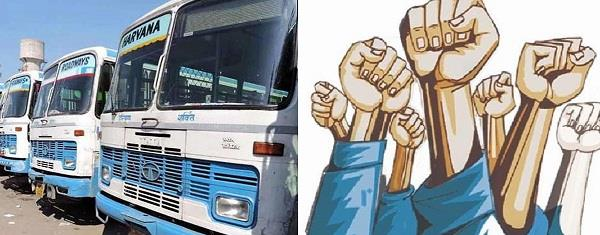 haryana roadways joint action committee boycott meeting
