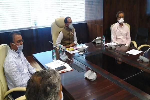 corona effect on shivraj s ministry meeting