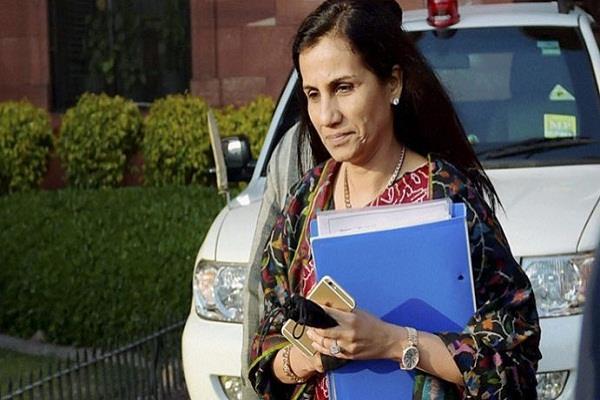 hc dismisses chanda kochhar plea against termination of employment