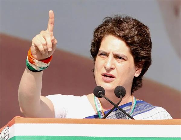 priyanka strongly attacked yogi government for debt waiver of farmers