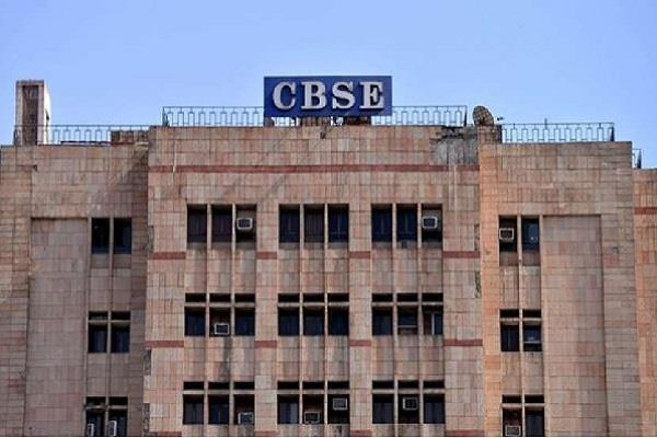 covid 19 cbse will give 21 lakh rupees in pm relief fund notice issued