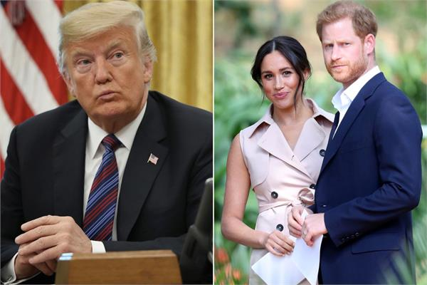 trump says us will not pay for security protection for prince harry and meghan