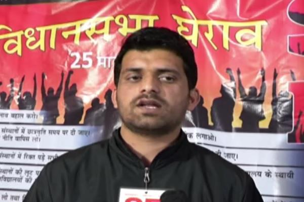 sfi to lay siege to assembly on 25 march on student issues