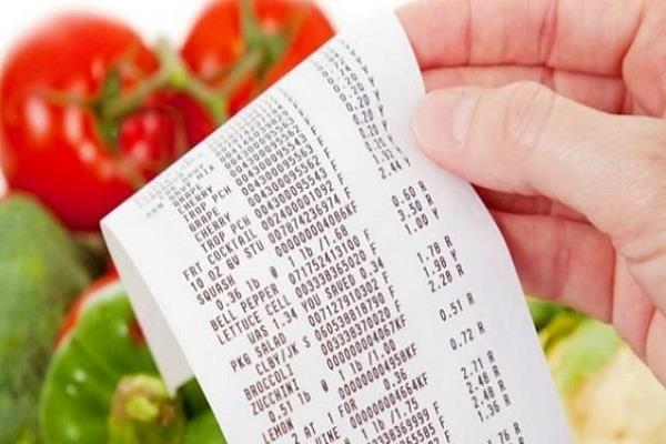 bill of goods bought from shop can now make you a millionaire