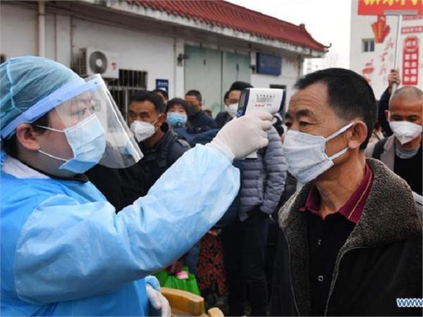 कोरोना के बाद चीन में फैला Hanta Virus, सोशल मीडिया पर मचा हड़कंप