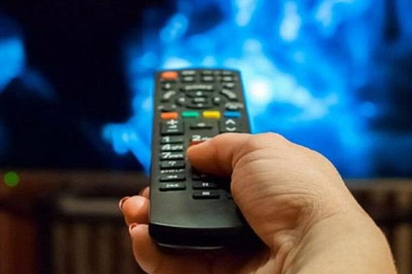 four channels waived