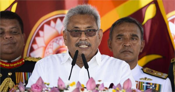sri lankan parliament likely to be dissolved paving way for snap polls