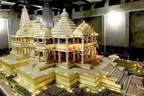 ram temple will also be layout in digital format pm modi will launch