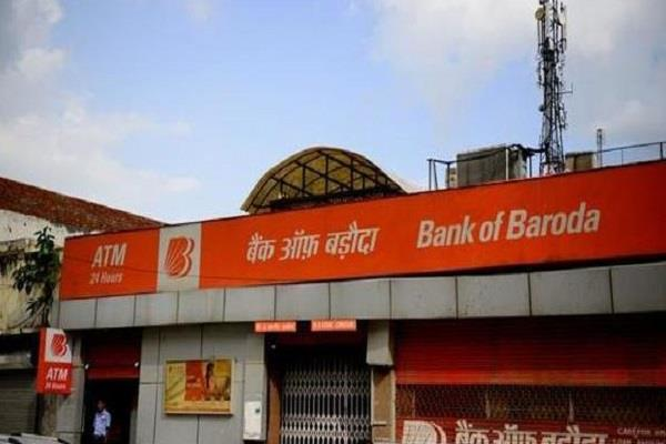 will give rs 2 000 to banking assistant