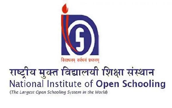 nios issued admit card check it here
