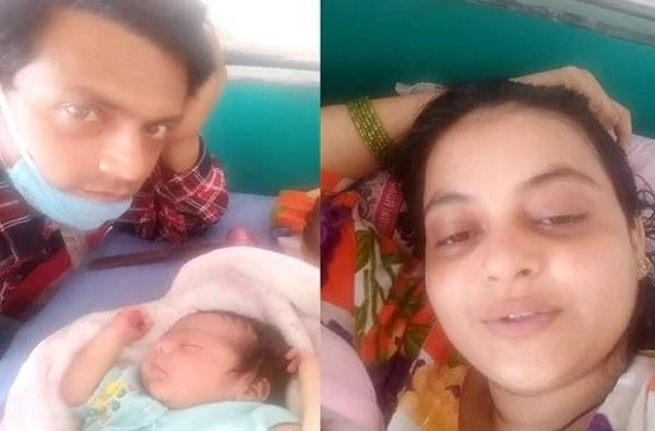 husband trapped in noida due to lockdown police help pregnant lady