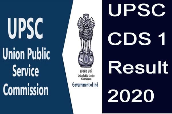upsc declared cds exam 1 result 7081 candidates qualified for the interview