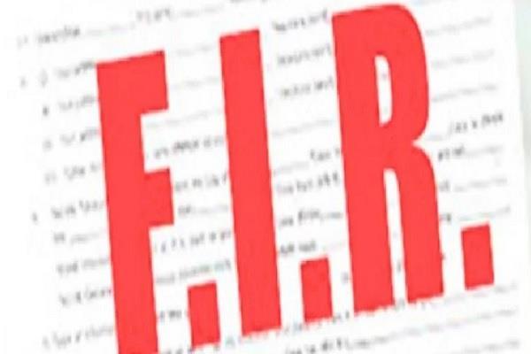 fir registered against 2 people