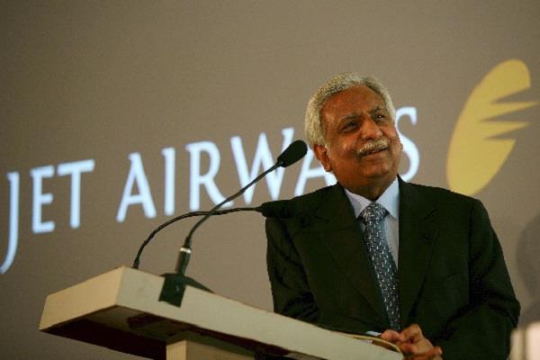 case filed against jet airways founder goyal