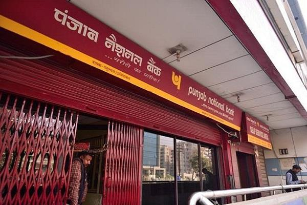 pnb introduces new logo obc and ubi to merge on april 1