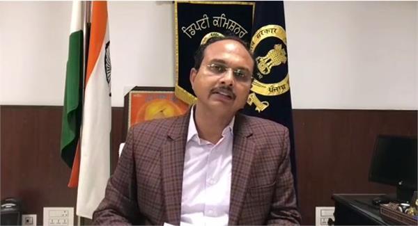 jalandhar s dc released rate list of fruits and vegetables