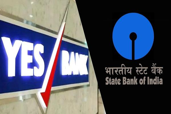 sbi support to yes bank in crisis