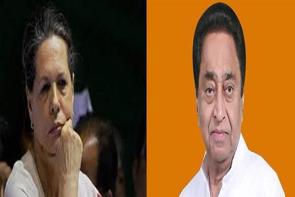 demand kamal nath leader opposition meet sonia gandhi 1st time after resig