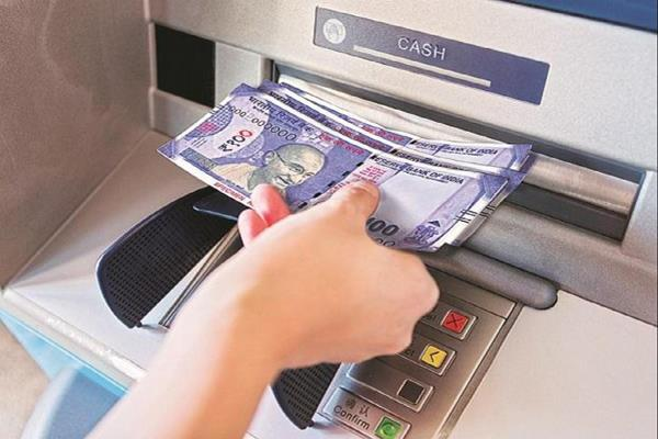 after 2000 now 100 rupee notes are coming out from atm