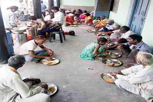 closed free food to the poor from state sponsored canteens