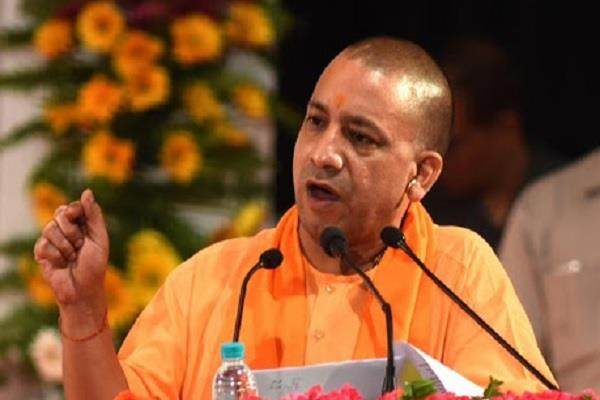 corona virus cm yogi orders sugar mills says sanitize public places
