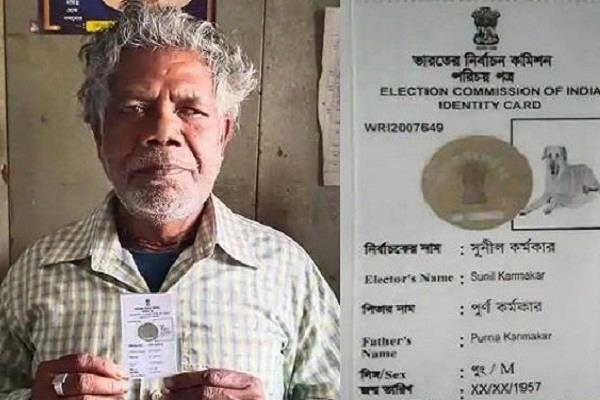 social media voter id card sunil karmakar