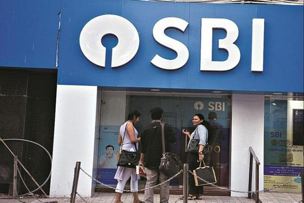 sbi cuts biggest rate of interest know how much reduction