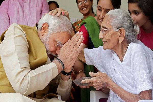 pm modi s mother gave 25 thousand rupees in pm cares fund