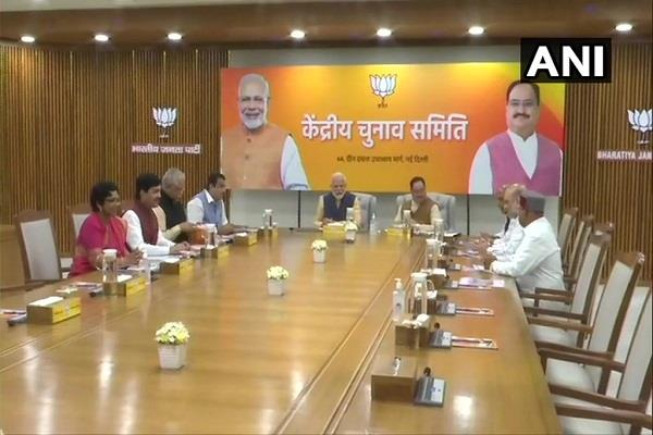 bjp cec meeting continues in delhi scindia may arrive after some time