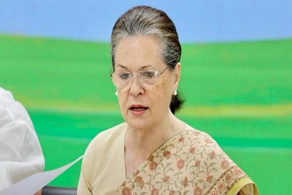 sonia gandhi wrote a letter to the chief ministers of congress ruled states