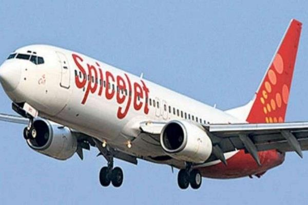 spicejet will cut salary by up to 30 percent