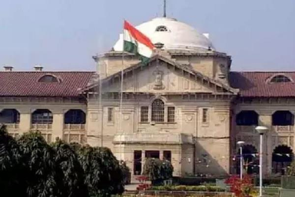 pil not allowed in government service related matters  allahabad hc