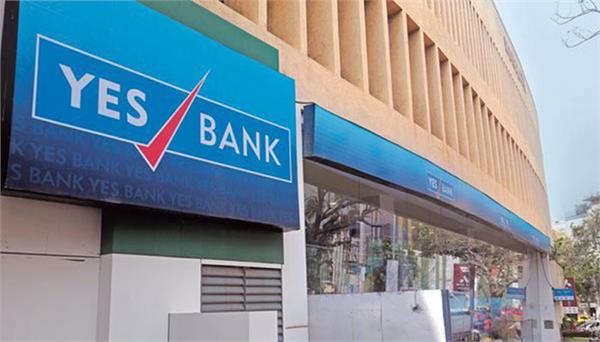 yes bank drowned due to these reasons rbi sbi share market