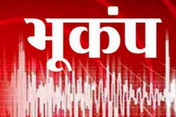 jammu and kashmir suffered earthquake again intensity richter scale 3 4