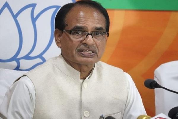 shivraj singh how will the cabinet be formed