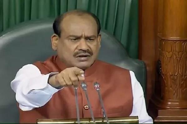 lok sabha speaker om birla annoyed by the behavior of mps
