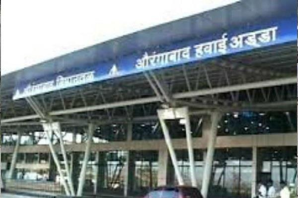 aurangabad airport to be known by chhatrapati shivaji maharaj