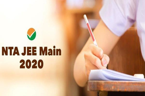 now jee main will be held in the last week of may