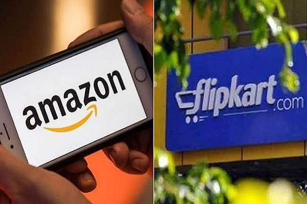 flipkart shut down its services due to lockdown