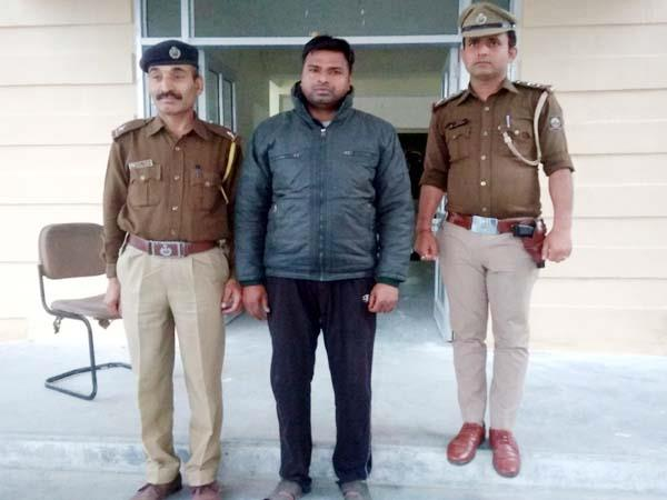 fraud gang busted one arrested